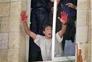 Aziz Salha, terrorist