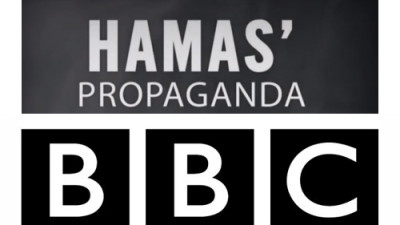 Hamas propagada at the BBC