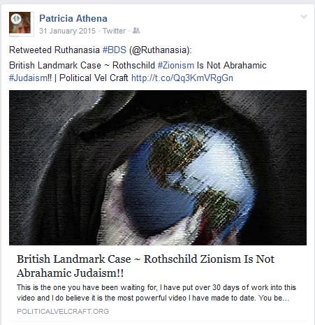 Athena Rothschild