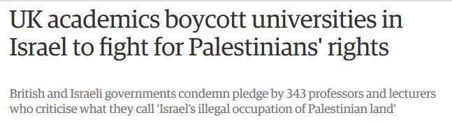 boycott israel guardian