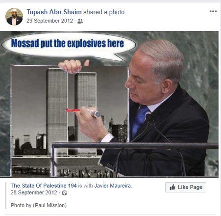Abu Tapash Shaim