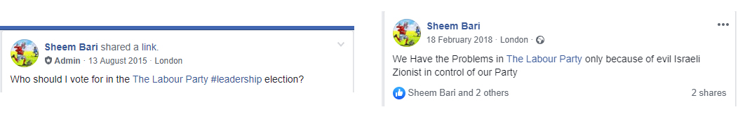 antisemitic sheem bari