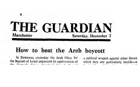 The Guardian Newspaper Decades Of Baiting British Jews